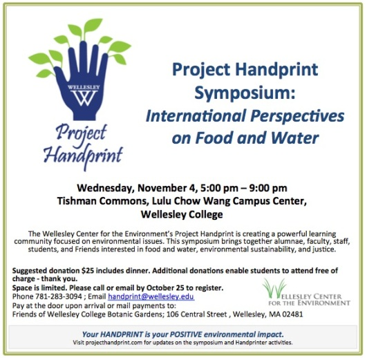 Project Handprint Announcement V2 2015 (1)